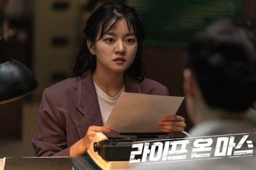 Ms Yoon FB