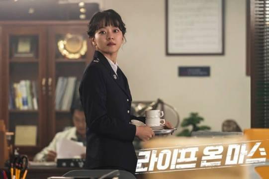 Ms Yoon Uniform