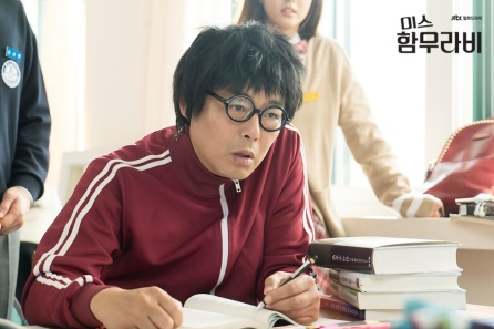 Se Sang studying for the bar Image Source: JTBC