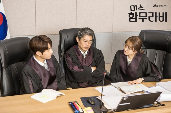 Three Judges