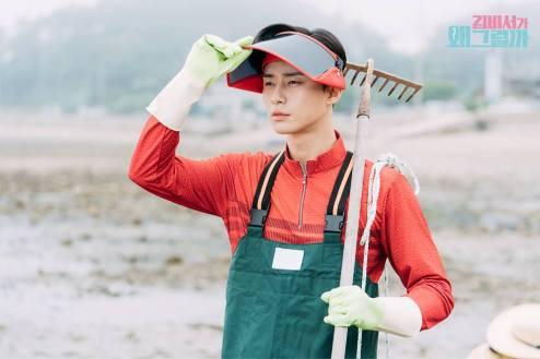 Young Joon Ahjumma Look