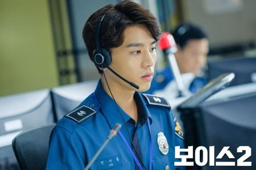 Agent Jin