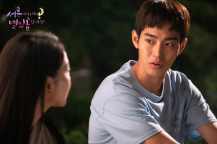 Ahn Hyo Seop as Yoo Chan Image Source: SBS
