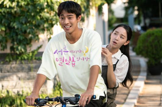 Chan Bike Ride