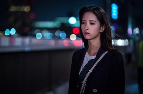 Bona as Im Da Young Image Source: KBS