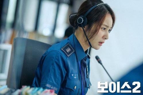 Eun Soo