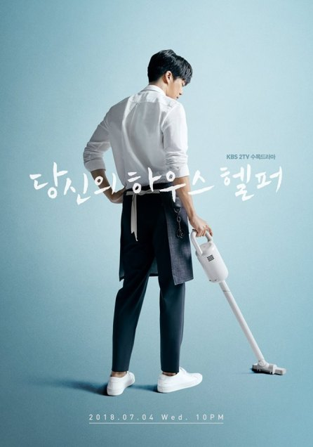 House Helper Poster 2 KBS Drama FB