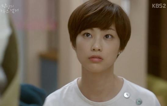 Hye Joo
