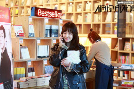 Jeon Seol