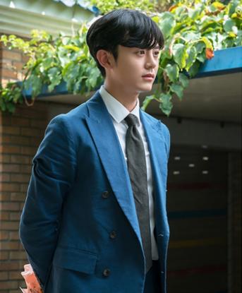 Jin Kook