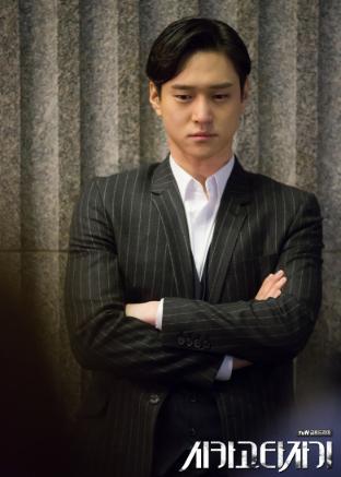 Jin Oh again
