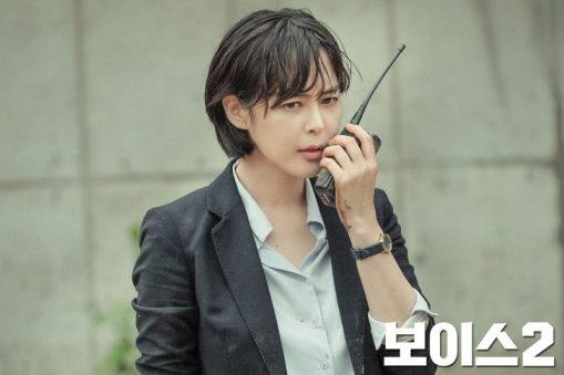 Kwon Joo