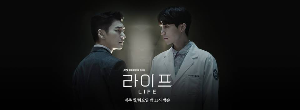 TV Review: Life (Spoilers!) – The Kats Cafe