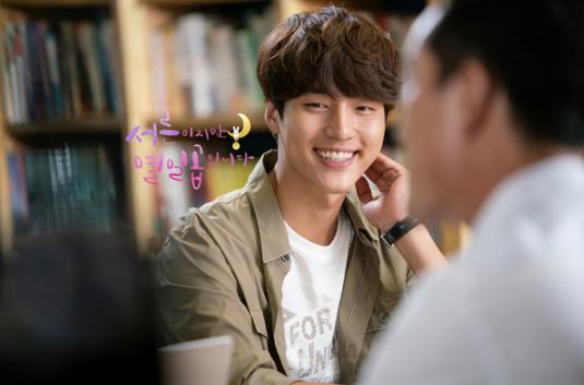 Smiley Woo Jin