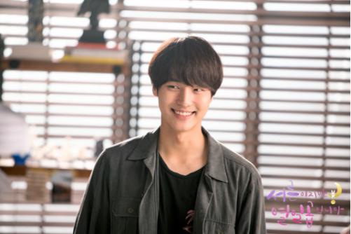 Woo Jin Again