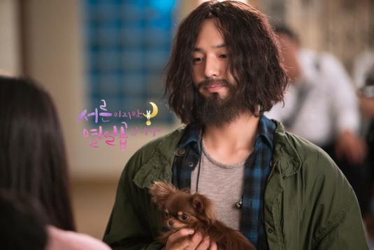 Yeti Woo Jin