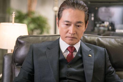 Chairman Cha