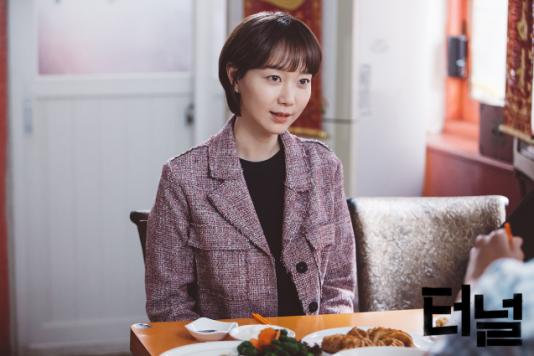 Jae Yi 3