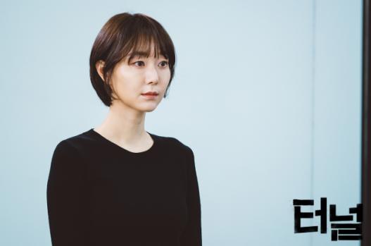Jae Yi OCN Site