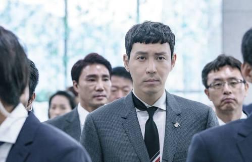 Protected Hyun Ki