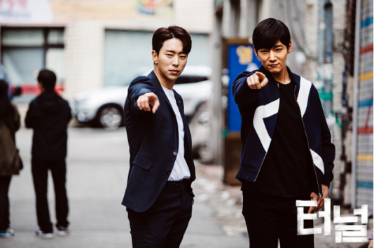 Tunnel Bromance OCN Site