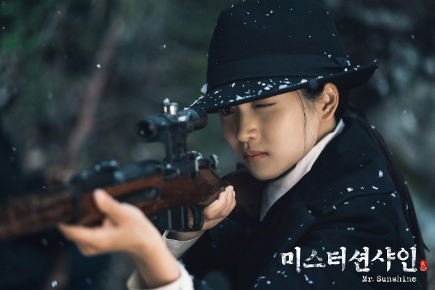 TV Review: Mr. Sunshine (Spoilers!) – The Kats Cafe