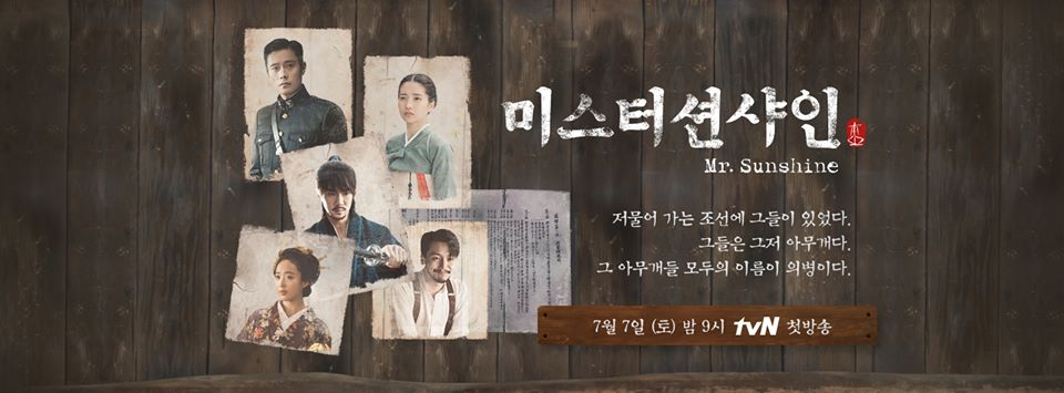 TV Review: Mr  Sunshine (Spoilers!) – The Kats Cafe