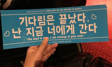 2020 Come With Me Banner